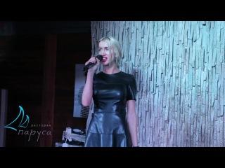 Настя Александрова / Конкурс «Песня за Iphone 6» / Ресторан «Паруса»
