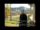 Священник Николай Каров - Какую часть жизни должна занимать религия?