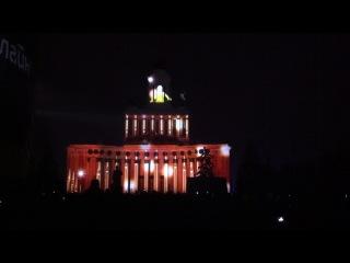 Москва. ВВЦ. Круг света