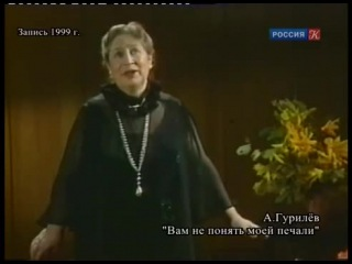 Певица Виктория Николаевна Иванова (1924-2002), сопрано. Программа