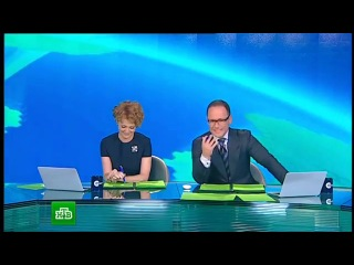 Реакция ведущего на репортаж, в котором описывается принятие в Дании закона запрещающего секс с животными, т.к. якобы в Данию едут толпы зоофилов со всей Европы.