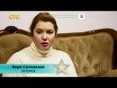 Столица № 195 - Московский Мьюзик-Холл, спектакль Пять вечеров