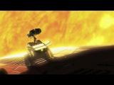 ВАЛЛ-И (клип Wall-E Music Video Owl City - Alligator Sky)