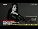 16-летняя дочь Евгения Кафельникова Алеся снялась в эротическом видео.mp4