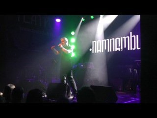 NamNamBulu – Now Or Never