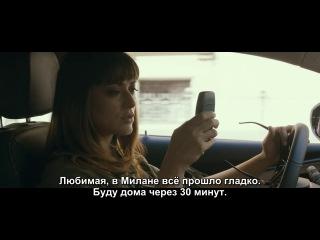 Страсть против политики / Passione sinistra (2013) рус. суб.