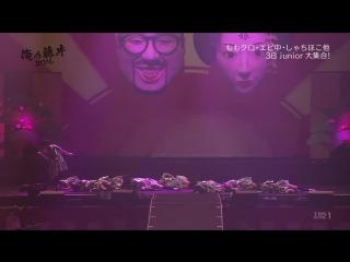 Shiritsu Ebisu Chuugaku. 3B junior Live Final ~Ore no Fujii~ 2014 (04/01/2014) [TBS Channel 1]