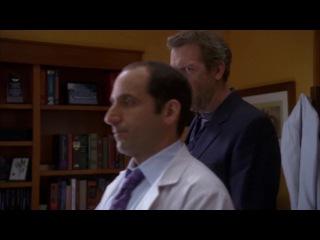 Доктор хаус House M D 4 сезон 7 серия перевод телеканала Домашний в HD качестве