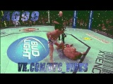 Happy New UFC 5|VINE|by AG99