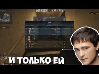 Как узнать, что ты играешь с русскими. Liker1337
