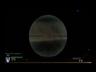 mw2 ядерный удар :)