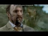 «Webcam Toy» под музыку Сергей Трофимов - Далеко-далёко средство от смерти.