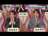 19.01.2015 Ariyoshi Seminar 2hSP- Kame Part (KAL)
