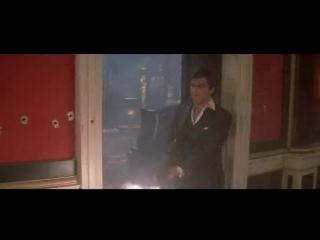 Лицо со шрамом (1983) концовка Аль пачино