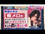 Morning News, Kames new drama (3)