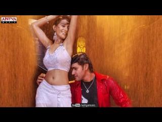 Athidhi Telugu Movie Khiladi Koona Full Song - Mahesh babu, Amrutha rao