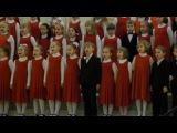 Попурри рождественских и новогодних песен. Младшая группа детского хора телевидения и радио СПб