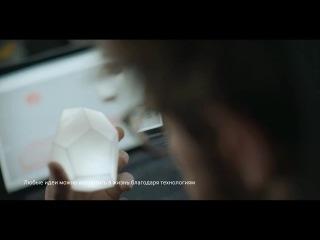 Samsung создает свои лучшие продукты для автора новой удивительной идеи!