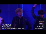 """[VK] BULLET TRAIN ONEMAN """"CHRISTMAS"""" SHOW 3rd Anniversary Special! [3/5]"""