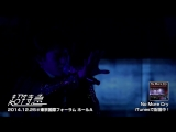 """[VK] BULLET TRAIN ONEMAN """"CHRISTMAS"""" SHOW 3rd Anniversary Special! [2/5]"""