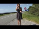 Голая Украинка в пригороде на дороге украинская блядь на трассе а потом секс и порно в сети