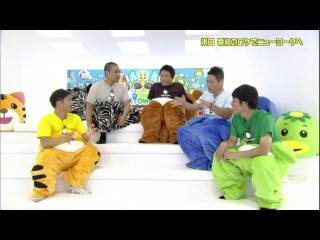 Gaki no Tsukai #1174 (2013.08.18) — Summer Vacation Costume Talk