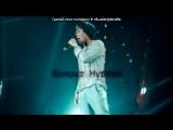 С моей стены под музыку Кайрат Нуртас &ampamp Алишер Кайратулы - Кайда кайда 2013 httpvk.comkairatnurtasofficial. Picrol