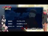 Naruto: Shippuuden - 16 Опенинг с кадрами из 10 Фильма (KANA-BOON – Silhouette)