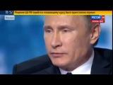 Путин. Никогда и никто не сможет нас подчинить.