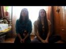 Девочки очень красиво поют