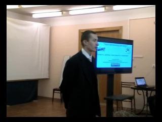 Презентация проекта Общее дело перед главами поселений Фамутдинов Р З