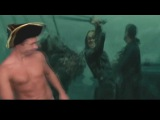 Assassins Creed 4 - Black Flag - Русский Трейлер (пират-ассасин Александр Пистолетов)
