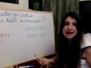 Английский Язык: Задаем Вопросы / Урок 6 / Ирина Шипилова