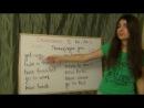 Английский Язык: Дни Недели / Урок 15 / Ирина Шипилова