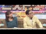 Изучение истории Тайра-но Киёмори - 6 (передача на японском)