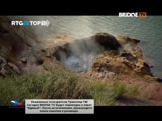 RTG TV TOP10_2015-02-02.mpg