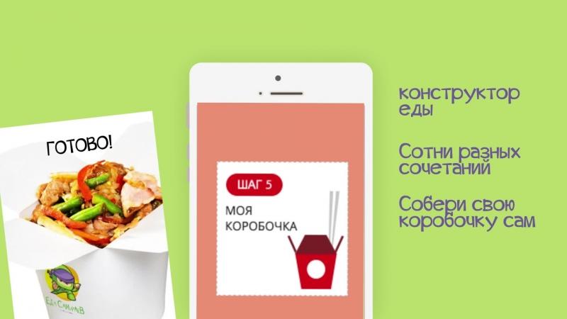 Аригато | Доставка суши, китайской и европейской кухни