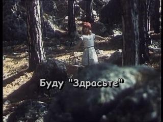 Песня красной шапочки (караоке)