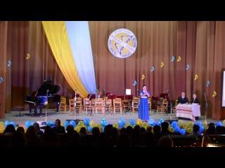 гала-концерт Окрилені піснею Бабина Анастасія