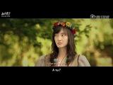 [РУСС.САБ] 141127 Wu Yi Fan @