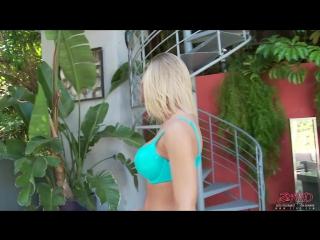 Nicole Aniston (эротика, большие сиськи, большая упругая попка, booty shake, минет, анал, страпон)