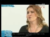 Наталья Бантеева в прямом эфире