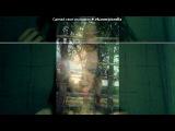С моей стены под музыку Lara Blaker - Я хочу влюбиться( Ёлка). Picrolla