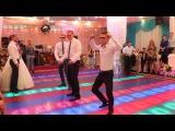 Танец на свадьбу ( подарок от братьев и сестер)
