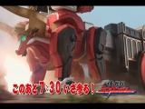Samurai Sentai Shinkenger: Promo (8 of 12)