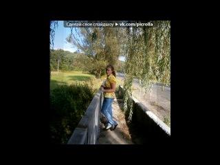 «01,09,2014» под музыку RIZUPS Sample Rate - Бо без тебе (А.кустик.А). Picrolla