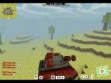Блокада-Баг на режиме танки :DDD