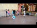 Наш танец на осенний бал)