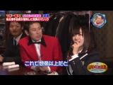 Suda Akari - WADAI no Okoku от 5 февраля 2015 г.