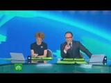 Ведущий на НТВ угарает в прямом эфире))))